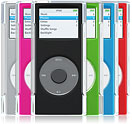 XtremeMac Launches MicroShield Case for 2G iPod nano