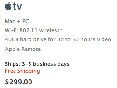 AppleTV - Now Shipping