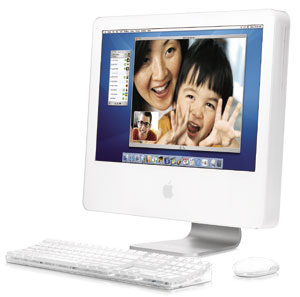 17inch iMac is alive and well...for the Education market