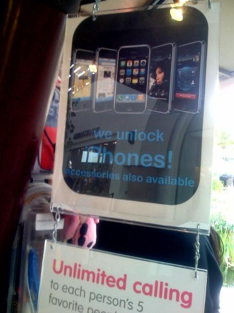 weunlockiphones.jpg