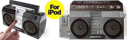Cardboard Boombox or functioning iPod Speaker System?  Why not BOTH!