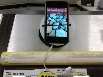 ipodtouchphone.jpg