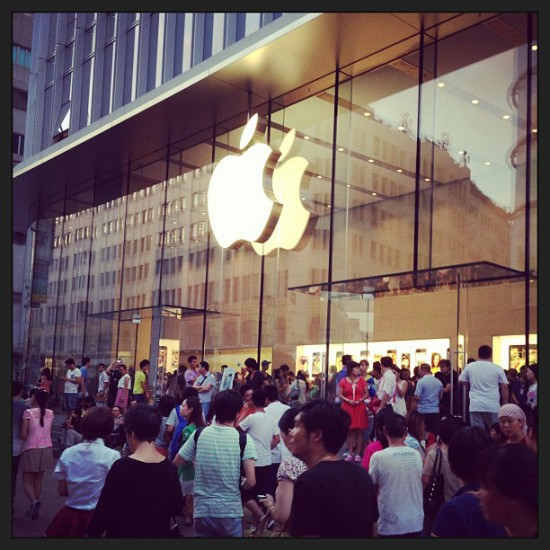 The enormous Apple Store in Nanjing East, China.