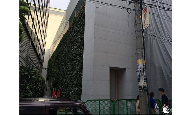Japan Apple Store