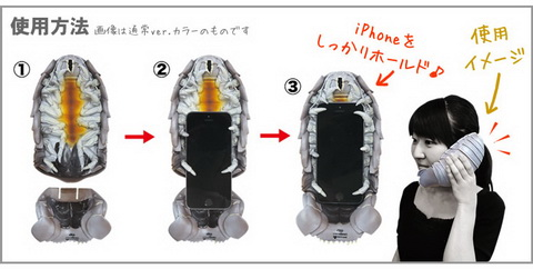 isopod iphone case in use