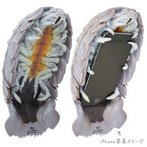 isopod iphone case with phone
