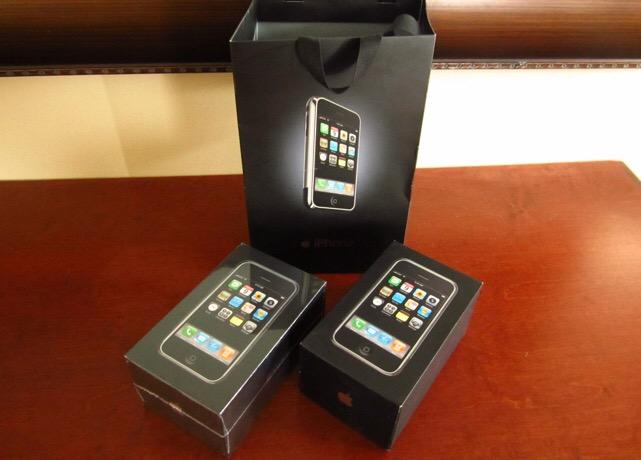 Iphone  S Pret