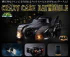 iPhone 6 crazy case batmobile