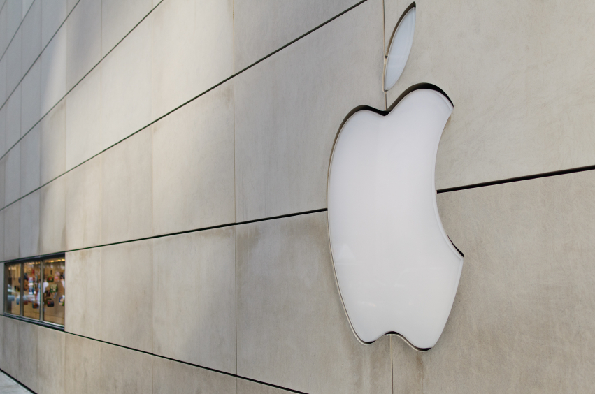 apple engineering project manager
