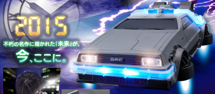 back to the future delorean iphone case