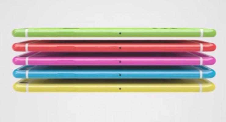 iPhone 6C Concept trailer