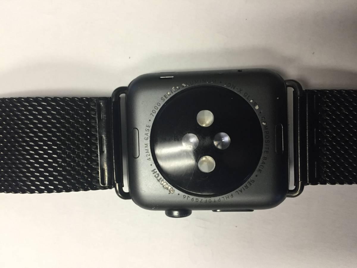 logogate apple watch