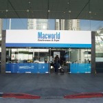Macworld 2009 registration is now open