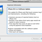 iPhone OS Updates to 3.1.3