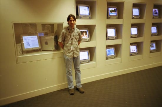 Not sure what part of the campus this is in. The pic was taken in 2005, which explains the old school iMacs.