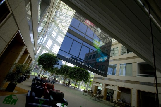 Apple HQ atrium