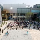 Apple Store: Beijing