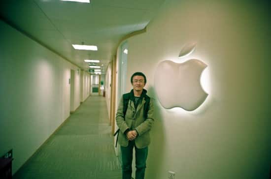 Apple China - Beijing [Image credit]