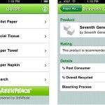 Greenpeace Recycled Tissue and Toilet Paper Guide iPhone App