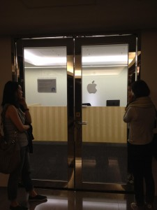Apple Hong Kong [Image credit]