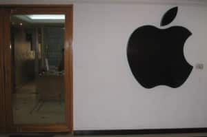 Apple India - Bangalore (circa 2006) [Image credit]