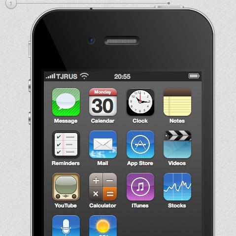 iphone4css