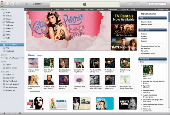 Ready to say goodbye to the old iTunes? I am!