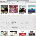 itunes_musicplayer