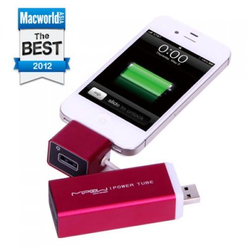 Last-minute Apple gift ideas