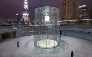 Apple Store: Shanghai