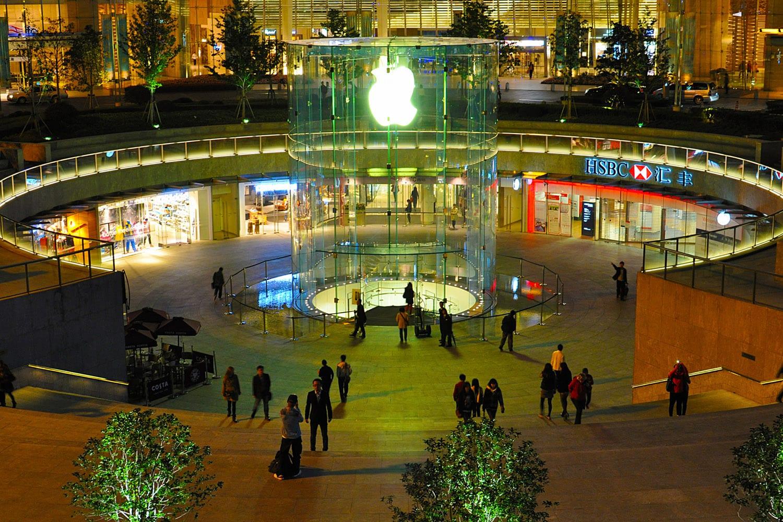 Apple Store: Shanghai