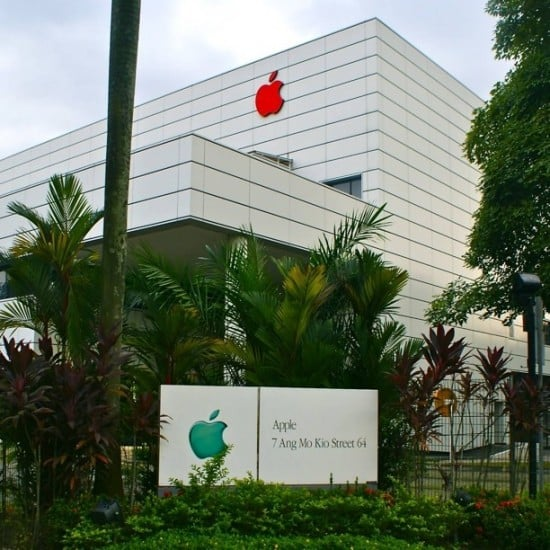 Apple Singapore [Image credit]