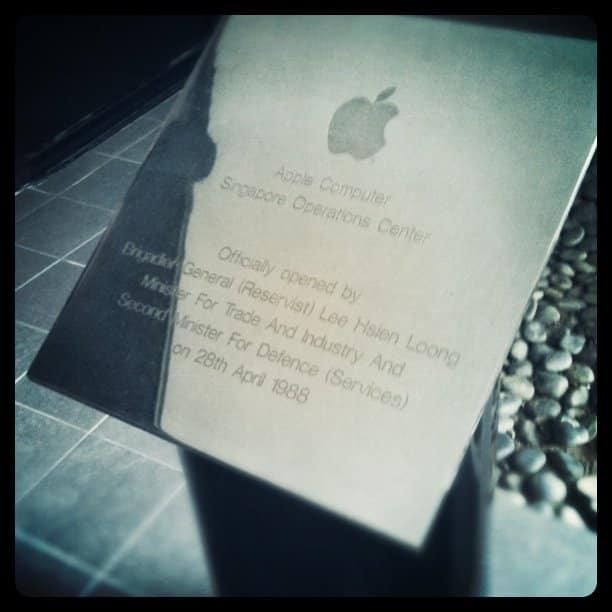 Apple Singapore [Image credit]