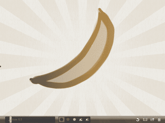 What? Clearly, it's a banana. This is the gradient brush/background.